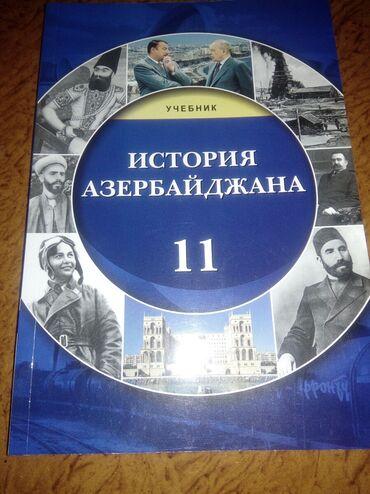 - Azərbaycan: Учебник 2018 года, новый