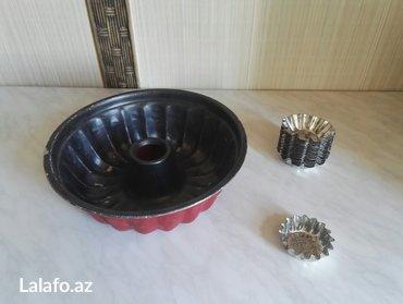 Bakı şəhərində Посуда для выпечки кексов ( Алюминиевая ) . Цена окончательная !