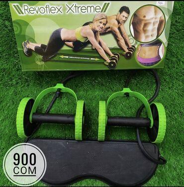 тренировки по боевому самбо в Кыргызстан: RevoflexXtreme– многофункциональный тренажёр для мышц, с помощью