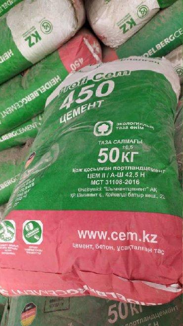цемент казахстан в Кыргызстан: Цемент оптом. Казахстан. Марки 400. 450. 500