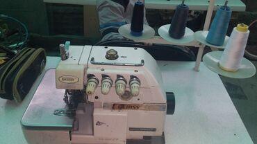 Куплю швейных машын