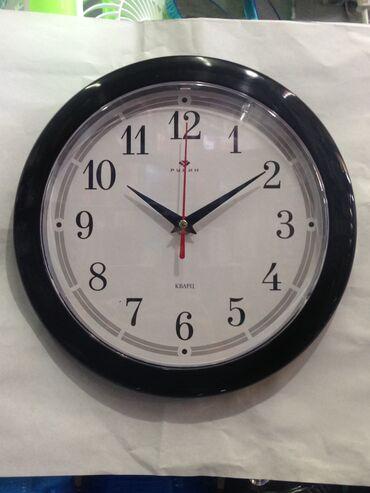 Антикварные часы - Кыргызстан: Настенные часы Часы настенные Круг d-23см, корпус черный