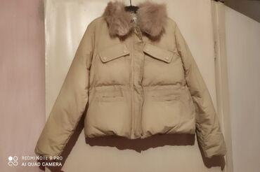 Продаю новую куртку есть этикетка, подарили не подошел по размеру