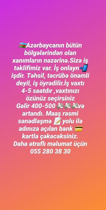 Şəxsi əşyalar Salyanda: Kosmetika