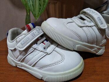 Продаю детскую обувь в отличном состоянии размер 21