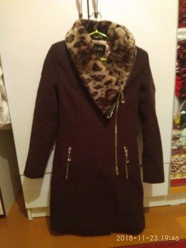 Пальто женское российское производство в Шопоков