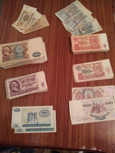 İncəsənət və kolleksiyalaşdırma Azərbaycanda: Kohne rus rublu 1961