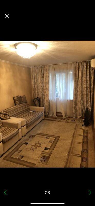 Продажа квартир - Бишкек: 3 комнаты, 58 кв. м