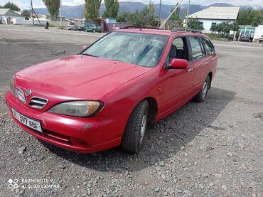 Радиоузел балыкчы - Кыргызстан: Nissan Primera 1.8 л. 2001