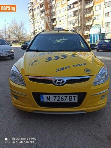 Hyundai i30 1.6 l. 2008 | 257000 km