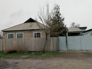 Срочно продается немецкий большой дом в Бишкек