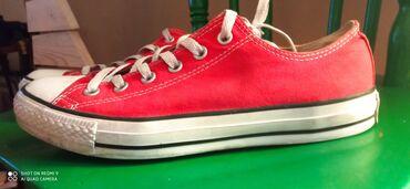Personalni proizvodi - Srbija: Starke, crvene,converse all star, bez oštećenja,(malo slova izlizana n