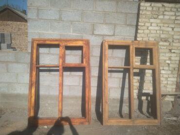 Ширина:1,5 Длина:1,50 Неиспользованные окна 5шт