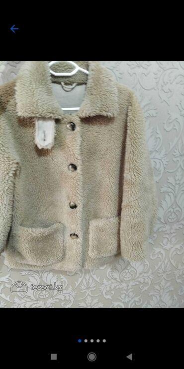 Зимняя куртка Тедди. Фабричный Китай. Качество люкс. Можно стирать на