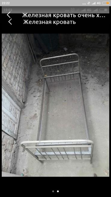 Кровать металлическая. торг в Бишкек