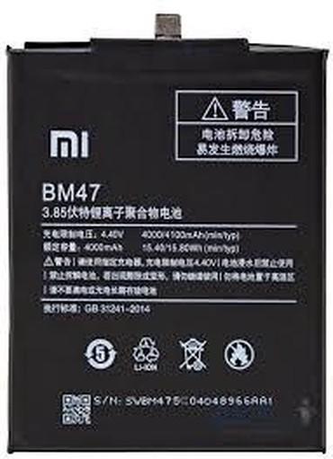 универсальные мобильные батареи для планшетов ziz в Кыргызстан: Аккумулятор Батарейка на телефон Redmi 4x (BM47)  батарейка, аккумулят