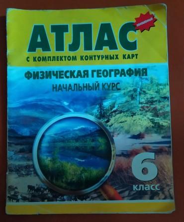 volkswagen atlas в Азербайджан: Atlas