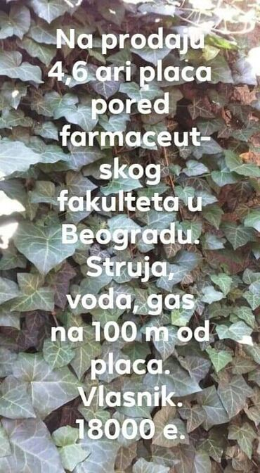 Na prodaju ares Građevinarstvo Vlasnik