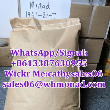 Номер CAS: 1451-82-7Название продукта