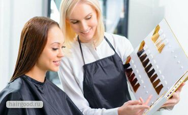 Все виды парикмахерских услуг, стрижки, покраски, прически