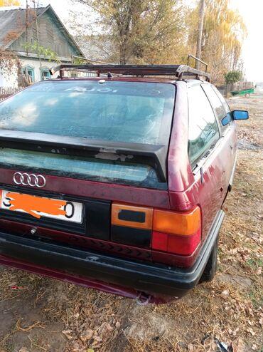 Audi 100 1.8 л. 1985