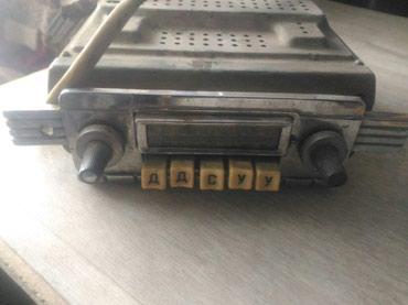 Радиоприемник с Волги газ 21 в Бишкек