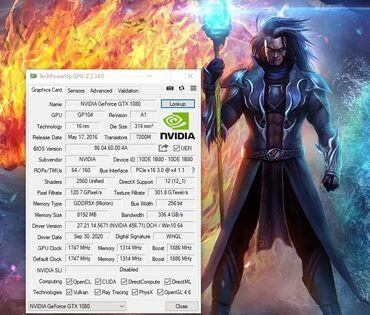 Продаю мощный ПКCore i5 - 8600k16 gb оперативная память120gb ssd + hdd
