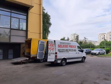 """Prevoz robe i selidbe u Beogradu, ka Beogradu i iz Beograda kombi voz"