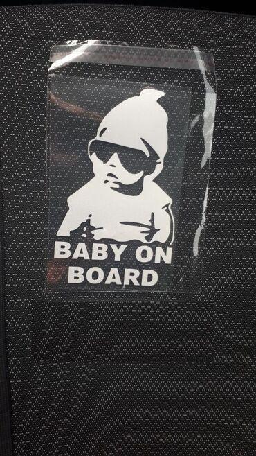 """Nalepnica za vas auto """"BEBA U AUTU"""" - """"BABY ON BOARD"""".Stiker"""