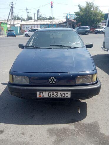 Транспорт - Арчалы: Volkswagen Passat 1.8 л. 1992