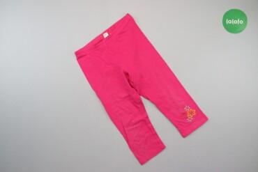 Дитячі однотонні штани з вишивкою Cool Club   Довжина: 50 см Довжина к