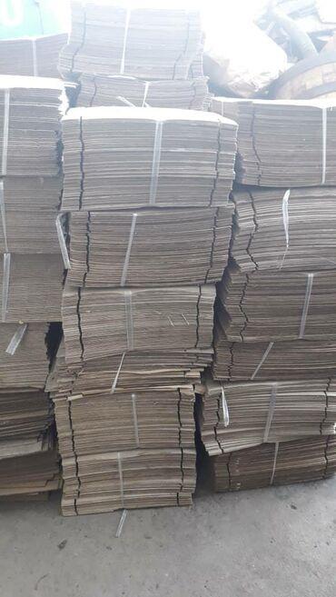 макулатура бишкек прием в Кыргызстан: Макулатура картон самовывоз