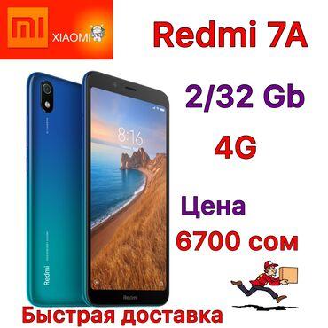 Новый Xiaomi Redmi 7A 32 ГБ Черный