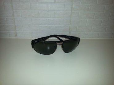 Πωλούνται γυαλιά ηλίου rayban σε άριστη κατάσταση. σε Athens