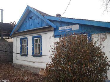 Недвижимость - Ак-Джол: Продаю дом, почти в центре города. Жибек-Жолу пересекает Коммунарова