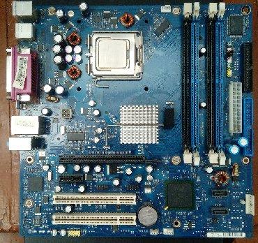 материнские платы soc в Кыргызстан: Материнская плата i945g lga 775 +процесор pentium presscot m 630