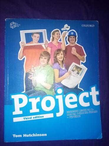 Knjige, časopisi, CD i DVD | Smederevska Palanka: Project-udžbenik za osmi razred. Ponegde je pisano hemijskom olovkom