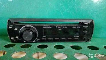 pioneer 6050 в Кыргызстан: Куплю ПАНЕЛЬ Пионер PioneerPioneer DEH 1120 MPPioneer DEH 1150 MPЛибо