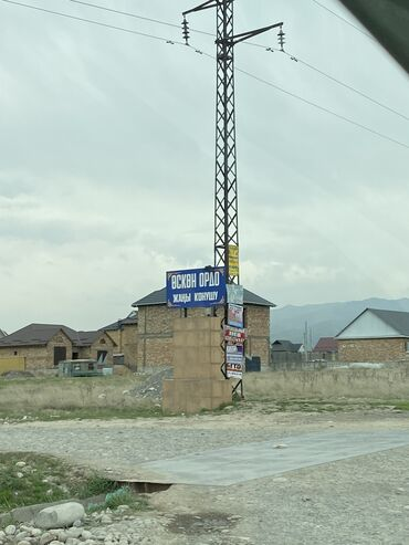 купить ауди а 4 в Кыргызстан: Для строительства, Собственник, Договор купли-продажи
