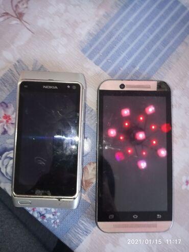 Samsung galaxy star - Кыргызстан: Срочно продаю телефоны: HTS  Samsung galaxy Star 2plus Продаю их на ре