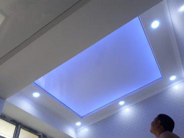 Светящиеся  натяжны потолки.   в Бишкек
