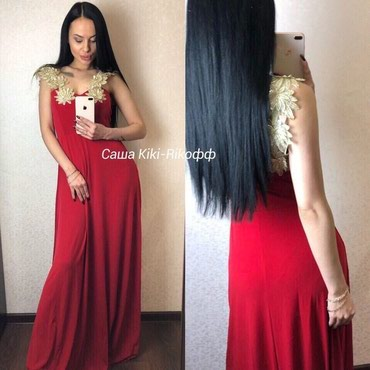 Очень красивое платье в Бишкек