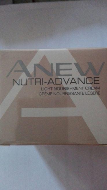 KREMA ZA LICE ANEW NUTRI ADVANCE 50ml - Belgrade