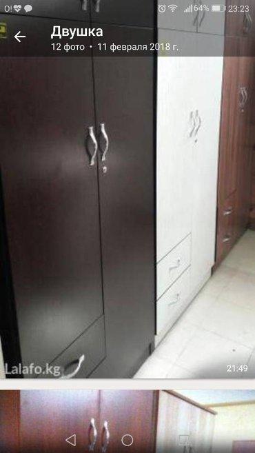 продаю новый 2х дверный шифонер из российского ламината  ват в Бишкек