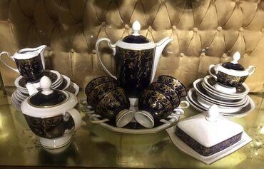 doogee t 6 - Azərbaycan: Almanyanın 6 nəfərlik Weimar Kobalt çay dəsti.30 predmet.İşlənməyib