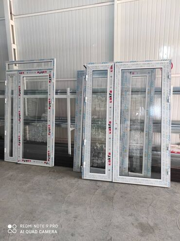Пластиковые и алюминиевые окна двери на заказ. В кротчайшие сроки
