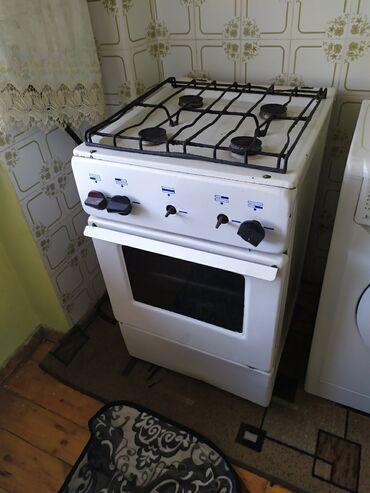 Продаю газ плиту все работает в хорошем состоянии