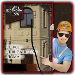 alfa romeo spider 2 at в Кыргызстан: Декор для вашего дома, все для утепления и декора