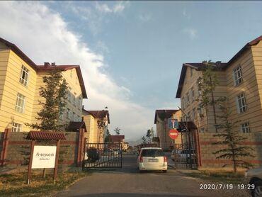 Продажа квартир - 2000 - Бишкек: 3 комнаты, 140 кв. м Теплый пол, Видеонаблюдение, Дизайнерский ремонт