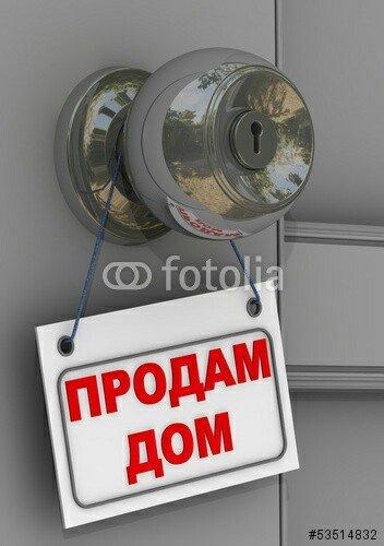 продаю дом в селе воронцовка дом 6 комнат огород 8 соток  в центре  05 в Бишкек